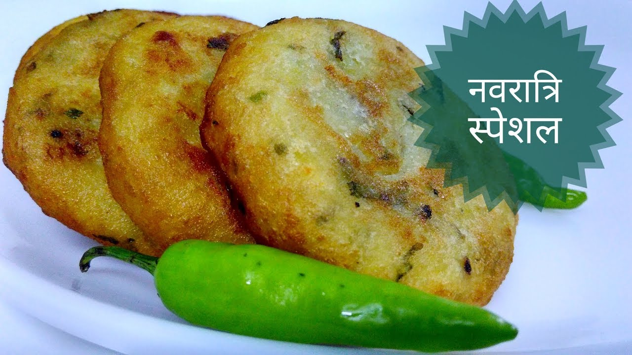 Kachori recipe by indian food made easy navratri special recipes in kachori recipe by indian food made easy navratri special recipes in hindi forumfinder Gallery