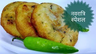 Kachori Recipe By Indian Food Made Easy, Navratri Special Recipes In Hindi
