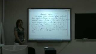 Интерактивная доска. Фрагмент_1(, 2010-06-27T02:26:51.000Z)