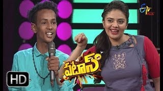 Patas | Punch Pataaka | 8th October  2018 | ETV Plus