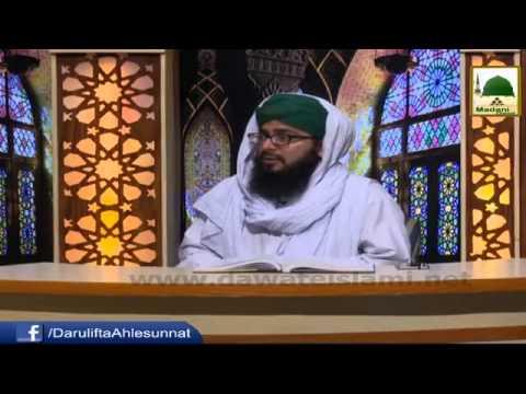 Bachon Par Roze Ka Hukm Mufti Hassan Attari Al Madani