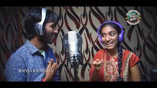 SUBHASH RATHOD NIRMALA BAI STUDIO MEKING VIDEO //BANJARA SRI TV
