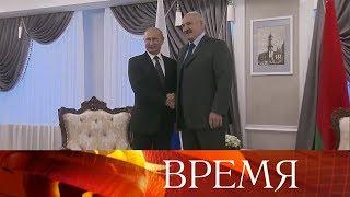 О сотрудничестве России и Белоруссии говорили В.Путин и А.Лукашенко на Форуме регионов.