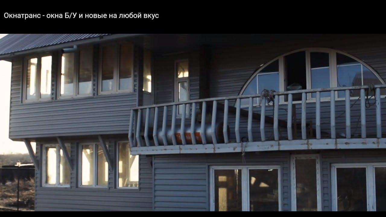 Металлопластиковые двери с противоударным стеклом - YouTube