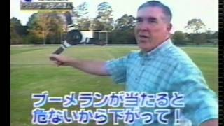 Japanese TV interview with Bob Burwell,  with night juggling sparkler boomerangs