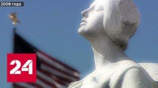 Империя добра. Документальный фильм Константина Семина - Россия 24