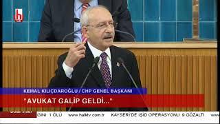 CHP Grup Toplantısı 2 Temmuz / Kılıçdaroğlu: Edep nedir bilir misin sen?