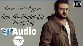 Hum Ne Ebadat Dil Se Ki Thi (3D Audio)| Sahir Ali Bagga| Virtual 3D Audio(UNKNOWN)