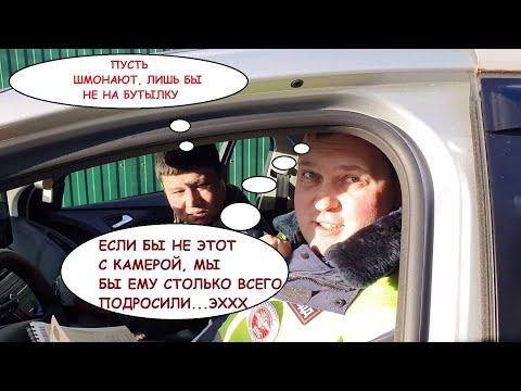 ДПС Одинцово | Гаишники решили подбросить что-то или просто привыкли нарушать закон?