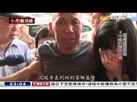 台灣啟示錄 全集20161030 -「索馬利亞怒海劫,海盜綁架近5年獲釋」
