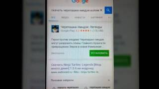 Как скачать черепашки ниндзя легенды взлом на андройд))