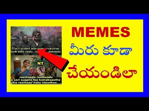 How To Make Meme In Telugu