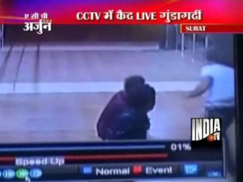 CCTV Video Of Youths Clashing Inside Surat Civil Hospital