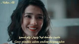 Efe & Verda - sahin tepesi - unuturum elbet ايفه & فيردا - تل الصقور