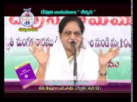 Joy Cherian - 1000 TITLES of GOD - (89-91) Travel Video