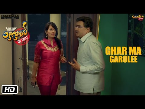 gujjubhai the great movie  720p hd
