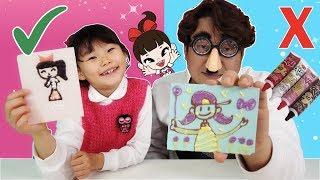 불에 태워 먹는 색종이? 먹방 | 3마커 챌린지 색칠 놀이 LimeTube toy review