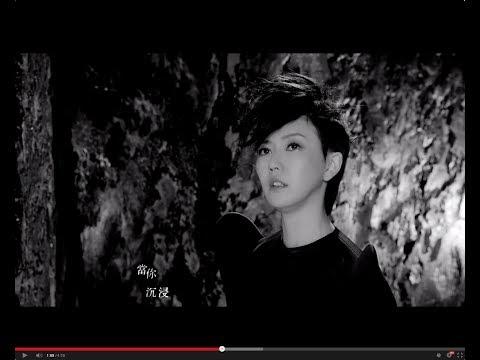 "孫燕姿""克卜勒""Kepler 官方MV"