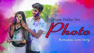 Photo Song Luka chuppi | Main Dekhu Teri Photo | Romantic | Jeet & Manisha | Besharam Boyz |