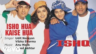 is-hua-kaise-hua-best-song---is-aamir-khan-ajay-devgan-juhi-chawla-udit-narayan