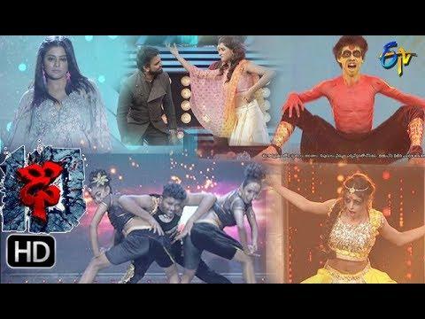 Dhee 10   23rd  August 2017  Full Episode   ETV Telugu