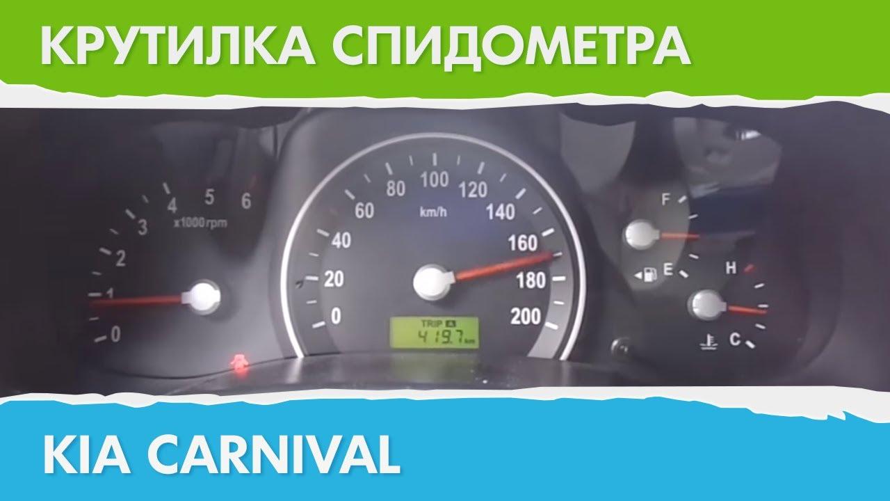 Продажа автомобилей kia carnival в москве: в нашей базе объявления с машинами любого пробега и разных комплектаций. Воспользуйтесь фильтрацией и поиском для того, чтобы купить киа карнивал, подходящую вам по параметрам.