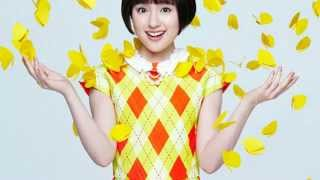 """Ayami Muto This song from her 2nd studio album """"I-POP"""" released in ..."""