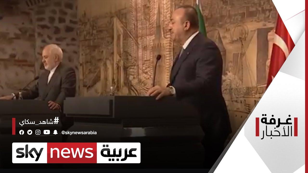 تبادل اتهامات بين تركيا وإيران بخرق السيادة العراقية | غرفة الأخبار  - نشر قبل 10 ساعة