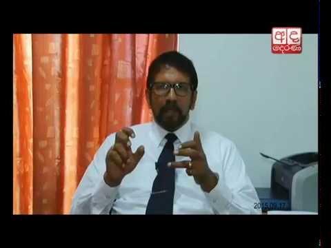 Shiral breaks down UN report on Sri Lanka war