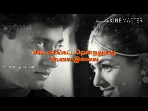 Tamil lyrics||Whtsapp Status||Vellimalarey Vellimalerey👆