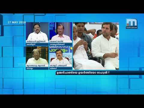 Did Rahul Promot Oommen Chandy?| Super Prime Time| Part 3| Mathrubhumi News