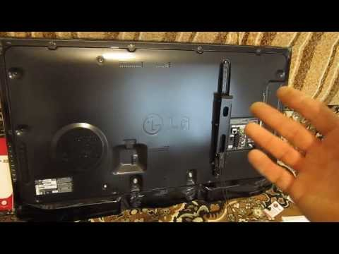 Закрепить кронштейн на  Телевизор LG 42LA660V