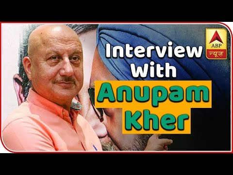 Itihas Mein Manmohan Singh Amar Ho Jayenge: Anupam Kher | Press Conference | ABP News