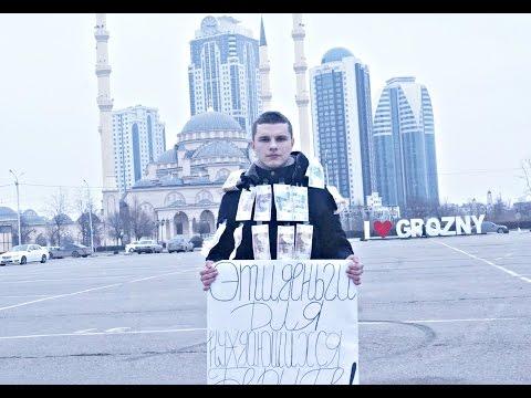 Что будет с костюмом из настоящих денег в Чечне ? (Социальный эксперимент)