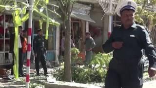 Теракт в Кабуле 24 07 17