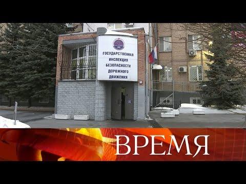 В Подмосковье задержаны сотрудники ГИБДД, которые превратили экзамены в криминальный бизнес.