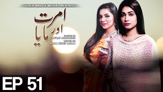 Amrit Aur Maya - Episode 51 | Express Entertainment | Top Pakistani Dramas