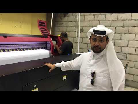 3.2 meter textile printer in Qatar 1