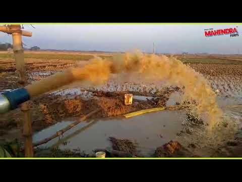 Mahendra Pumps Performance Video - 6 | Agriculture pumps  | Submersible Pumps
