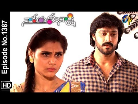 Download Naa Peru Meenakshi | 9th November 2019  | Full Episode No 1387 | ETV Telugu