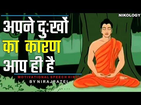 gautam buddha life history in hindi