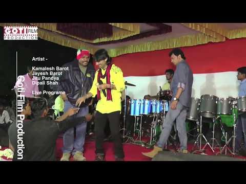 Live Timli By Kamlesh Barot Jitu Pandya  Jayesh Barot  Goti Films   Neev