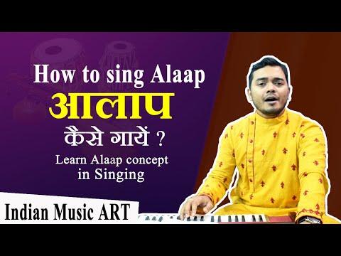 How to sing Alap आलाप कैसे गायें Learn Alaap concept in Singing