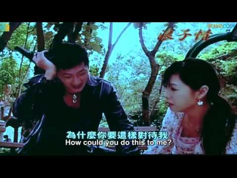 Au revoir Taipei -  Comedy Movie