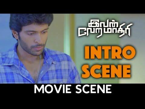 Ivan Vera Mathiri - Intro Scene | Vikram Prabhu | Surabhi | Vamsi Krishna
