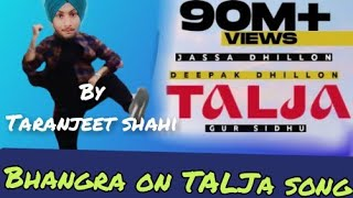 Bhangra on Talja Song !! Jassa Dhillion !! Gur Sidhu !! Taranjeet Shahi