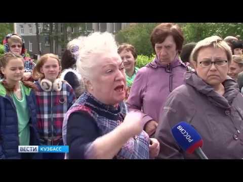 Кемеровчане страдают от отвратительных запахов в Кировском районе