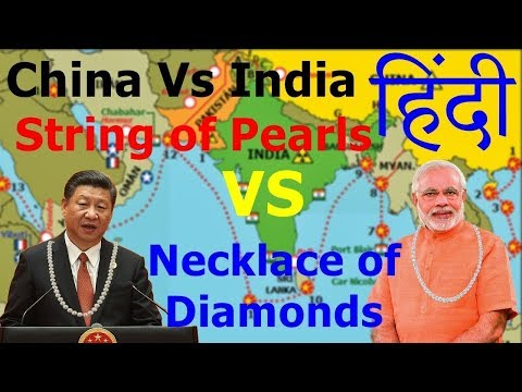 How India Will Counter Chinese String of Pearls? What is India's Necklace of Diamonds Strategy?