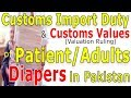 Adults/Patients Diapers Customs Import Duty in Pakistan -Valuation Ruling of Adults/Patients Diapers
