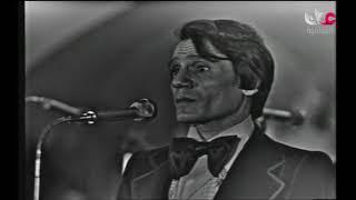 عبد الحليم حافظ قارئة الفنجان حفل نادي الترسانة 25 ابريل 1976- أعلى جودة